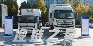 欧航欧马可标准化装备引领冷链物流高质量发展