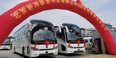 百辆领航者进京,金旅新月战略合作深化