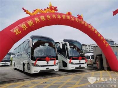 中国品牌客车的最佳拍档!玉柴接连交付多笔客车动力大单