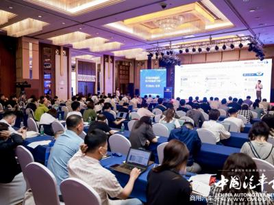 2021汽车零部件双百强榜单出炉!中国企业风景独好(内附榜单)