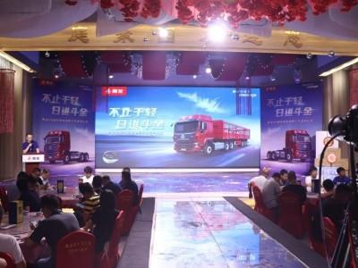 乘龙H5超轻版国六柴油牵引车荣耀上市!