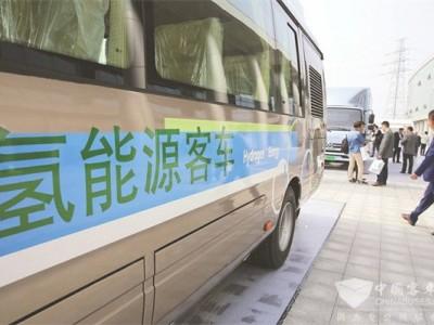 京津冀氢燃料电池汽车示范城市群获批,全国性补贴政策或将落地
