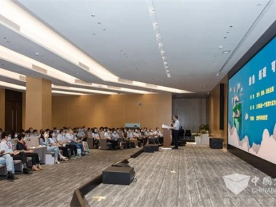 落实双碳目标 比亚迪打造中国汽车品牌首个零碳园区总部