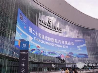 成都车展进行时 南京依维柯这些明星车型等您来鉴