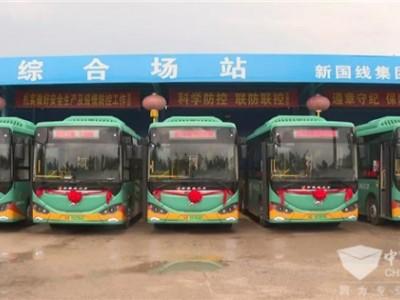 公交新能源全覆盖! 苏州金龙力助保亭市民提升出行满意度