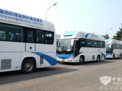 引领氢燃料商用车示范应用!北汽福田将投放600辆氢燃料车服务冬奥会