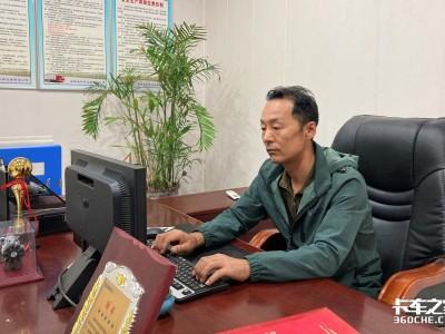 张国玺:20年行动践行精芯服务品牌理念