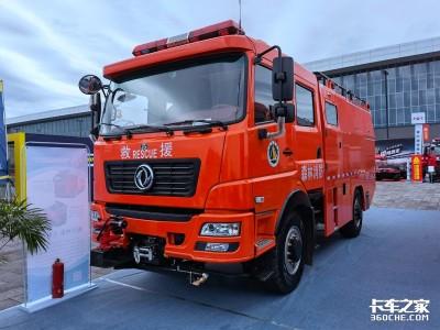 国产消防车底盘崛起 背后的原因是什么?