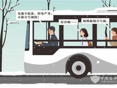 """新能源公交有没有""""抗冻""""办法? 银隆钛酸锂告诉你答案"""