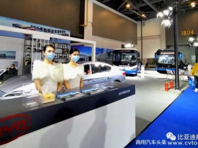 绿色生态,纯电出行 比亚迪亮相杭州国际电动车博览会
