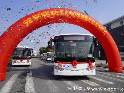 25辆安凯G9纯电动客车交付舒城,助力城乡交通一体化