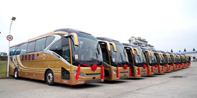 首汽国宾车队再添30辆金旅领航者